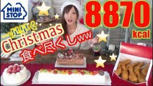 【MUKBANG】 [Ministop] A Little Early Christmas! 46CM Buche de Noel + Strawberry Cake..Etc [8870kcal]
