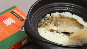 Tai Meshi Sea Bream Rice Kit Easy Cooking
