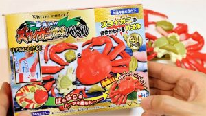 Anatomy Snow Crab DIY 3D Puzzle