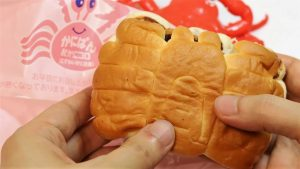 Snow Crab shaped Burger Kanipan Burger Lotteria