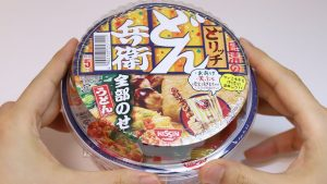 Special Cup Udon Noodles Donbei Do Rich FamilyMart