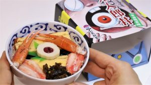 GeGeGe no Kitaro Don Lunch Box Bento Ekiben