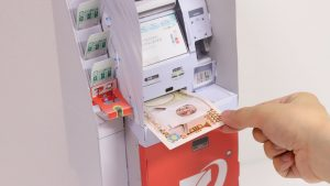 DIY Seven Bank ATM Paper Craft