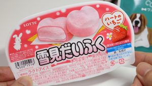 Strawberry Heart Yukimi Daifuku Mochi Frozen Dessert