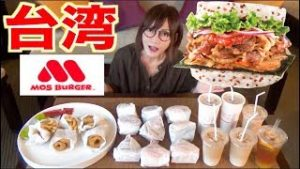 【MUKBANG】 How Is MOS Burger In Taiwan? Tastier Than In Japan!? [21 Items] 5700kcal[CC Available]
