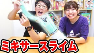 【SLIME】ミキサーでスライム作ったらすごい結果に! How To Make Slime With Mixer