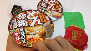 Special Cup Soba Noodles Donbei Do Rich